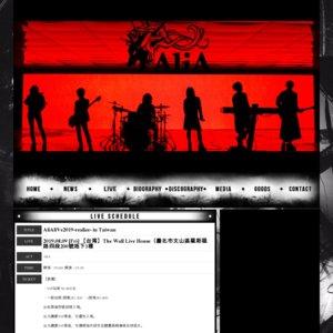 AliAliVe2019-realize- in 石川