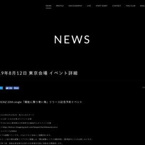 BREAKERZ 20th single「闇夜に舞う青い鳥」リリース記念「ミニライブ&特典会」東京①