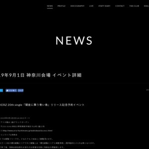 BREAKERZ 20th single「闇夜に舞う青い鳥」リリース記念「ミニライブ&特典会」神奈川