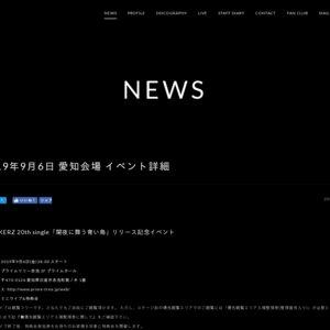 BREAKERZ 20th single「闇夜に舞う青い鳥」リリース記念「ミニライブ&特典会」愛知