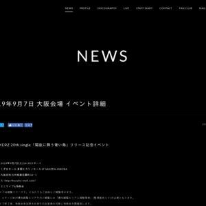 BREAKERZ 20th single「闇夜に舞う青い鳥」リリース記念「ミニライブ&特典会」大阪②