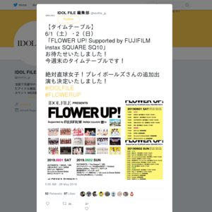 FLOWER UP! Supported by FUJIFILM instax SQUARE SQ10(2019.6.2)