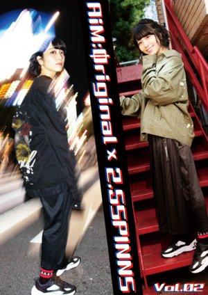 愛美×2.5SPINNS 第2弾 ~コラボ商品発売記念 プレミアトークイベント in 関西~ 第2部
