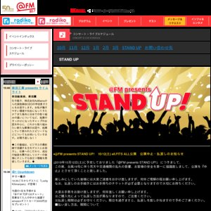 @FM presents『STAND UP!』2019/10/12