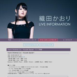 Kaori's Christmas Live 〜Acoustic Special〜 【夜公演】