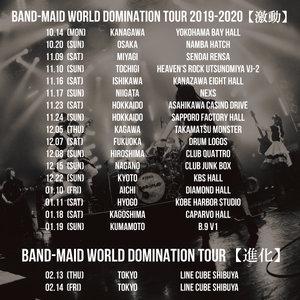 BAND-MAID WORLD DOMINATION TOUR 2019-2020 【激動】FUKUOKA