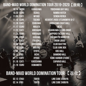 BAND-MAID WORLD DOMINATION TOUR 2019-2020 【激動】NAGANO