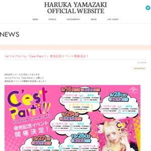 山崎はるか1stフルアルバム「C'est Parti !!」発売記念イベント 東京 10/26 2回目