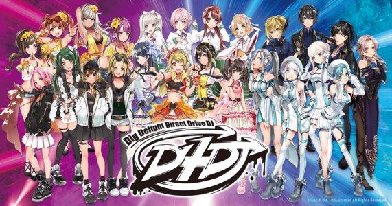 D4DJ D4 FES. -Departure-