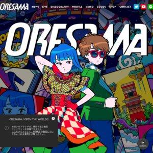 ORESAMA Presents POPUP NIGHT ~DISCO Side~