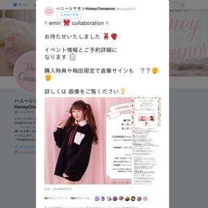 大谷映美里×HoneyCinnamon 2019秋 ポストカードサイン会 第2部