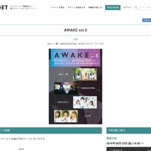 AWAKE vol.5