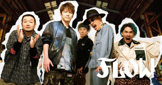 FLOW 2MAN TOUR 2019-2020「VS NEXT GENERATION」埼玉2日目