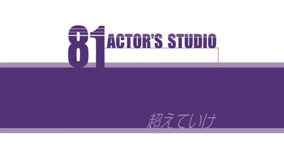 2019年度81研究生レッスン発表会 第3回 【81研究生落語会vol.1】