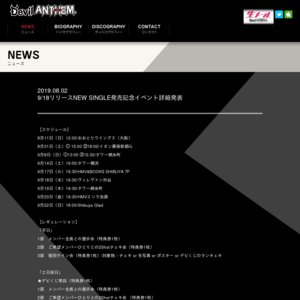 Devil ANTHEM.ニューシングル「Days」発売記念ミニライブ&アルバム予約者対象特典会 8/31 ②