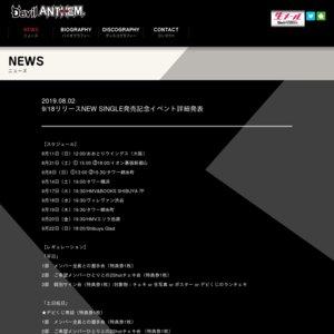 Devil ANTHEM.ニューシングル「Days」発売記念ミニライブ&アルバム予約者対象特典会 9/19