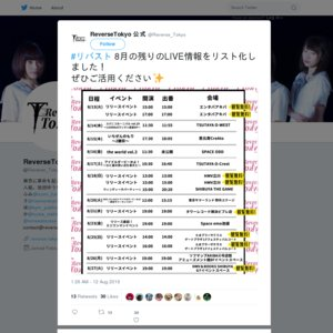 ReverseTokyo シングル「アンバランス」インストアイベント 8/27