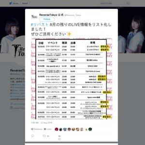 ReverseTokyo シングル「アンバランス」インストアイベント 8/29