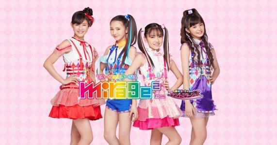 mirage² セカンドシングル「ドキ☆ドキ」 リリース記念フリーライブ&特典会 阪急西宮ガーデンズ