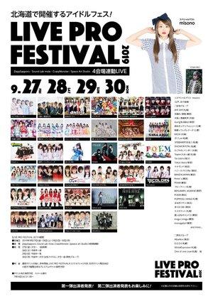 GIRLS MUSIC SQUARE 夏休みSP!! @ReNY