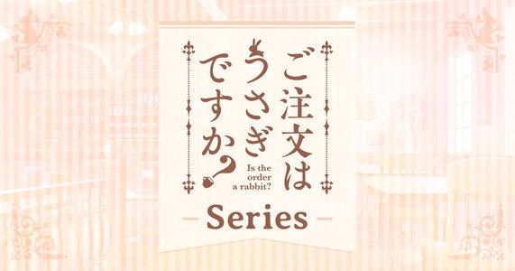 ご注文はうさぎですか??SFYスペシャルトークイベント〜Talk For You〜 東京 第一部