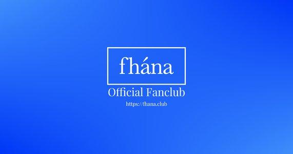 ファンクラブ開設記念イベント <一部>