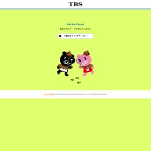 TBS「CDTVスペシャル!年越しプレミアライブ 2013→2014」番組観覧