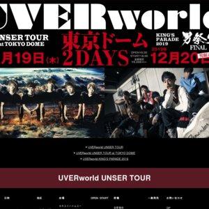 UVERworld LIVE 2019 NEW ALBUM TOUR 宮城公演1日目