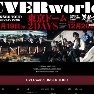 UVERworld LIVE 2019 NEW ALBUM TOUR 神奈川公演 TAKUYA∞生誕祭
