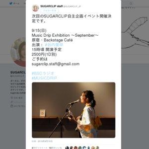 Music Drip Exhibition ~September~