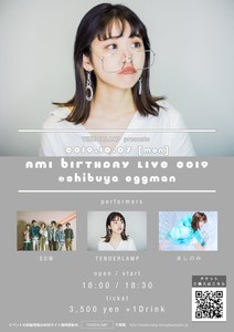 AMI BIRTHDAY LIVE 2019