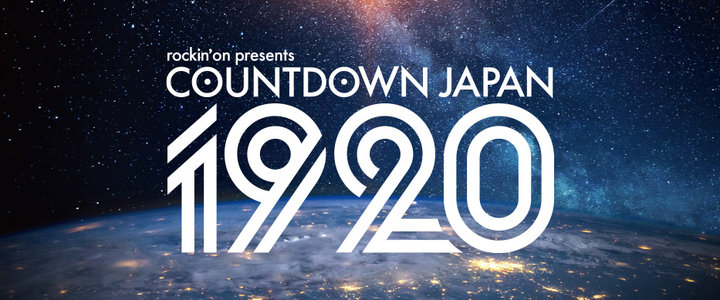rockin'on presents COUNTDOWN JAPAN 19/20 DAY2