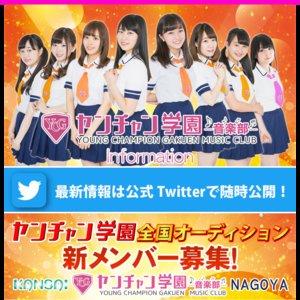 NAKANO GIRLS MEETING!! 2部(2019/9/1)