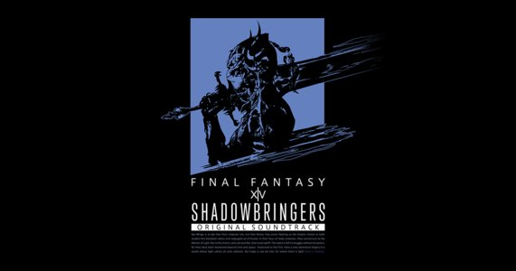 SHADOWBRINGERS: FINAL FANTASY XIV Original Soundtrack 発売記念インストアイベント 大阪