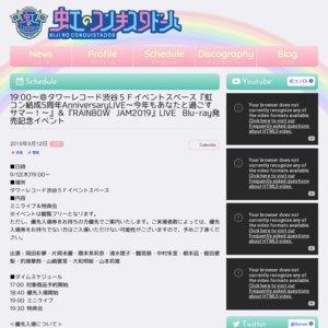 19:00~@タワーレコード渋谷5Fイベントスペース『虹コン結成5周年AnniversaryLIVE〜今年もあなたと過ごすサマー!〜』&『RAINBOW JAM219』LIVE Blu-ray発売記念イベント