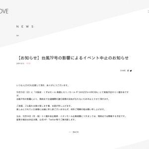 =LOVE「タイトル未定6thシングル」発売記念ミニ握手会 大阪2日目