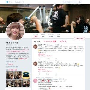 FM FUJI「俺たちの穴」公開生放送 2019/09/03