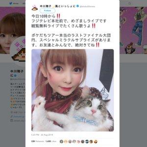 めざましライブ&特典会 8/21 中川翔子