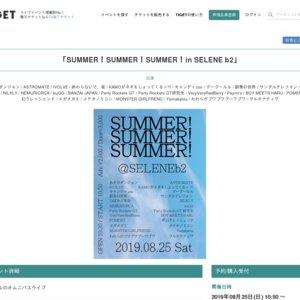 SUMMER!SUMMER!SUMMER!in SELENE b2