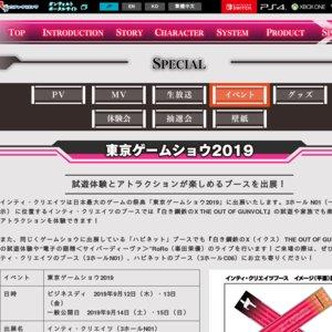 CYBER DIVA RoRo LIVE in Tokyo Game Show 1日目