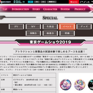 CYBER DIVA RoRo LIVE in Tokyo Game Show 2日目