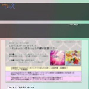 LIVEXスターキャストイベント~Kukuriレコ発&toy3声優お披露目会~