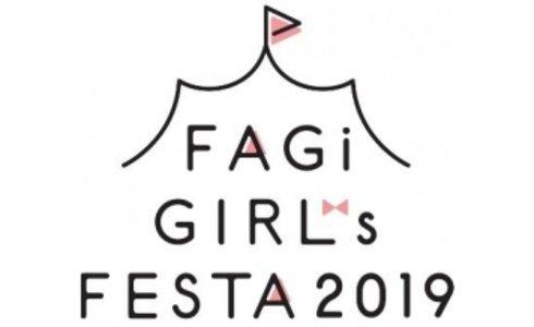 FAGi GIRL's FESTA 2019 withストライプインターナショナル