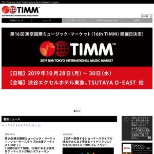 第16回東京国際ミュージック・マーケット(16th TIMM)ショーケースライブ 16th TOKYO INTERNATIONAL MUSIC MARKET LIVE