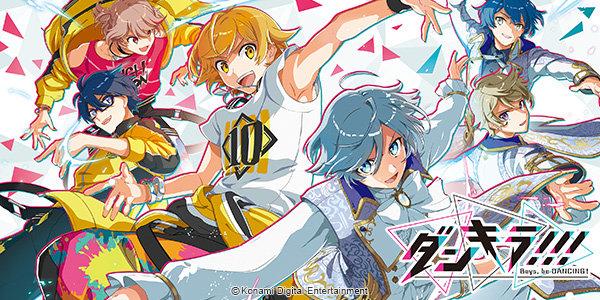 東京ゲームショウ2019 一般公開日 2日目 KONAMIブース『ダンキラ!!!』ステージ