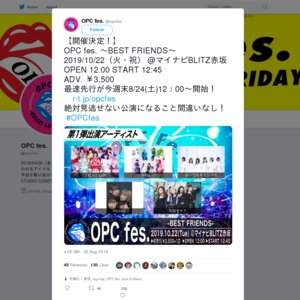 OPC fes. 〜BEST FRIENDS〜