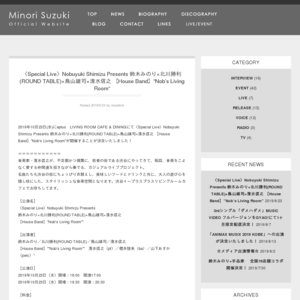 "〈Special Live〉Nobuyuki Shimizu Presents 鈴木みのり×北川勝利(ROUND TABLE)×鳥山雄司×清水信之 【House Band】""Nob's Living Room"" 第二部"