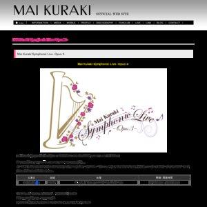Mai Kuraki COUNTDOWN LIVE 13-14 ~あRE:がとう!一期一会!~