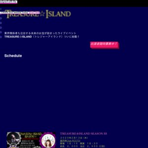 TREASURE☆ISLAND SEASON 29 BAND SPECIAL !