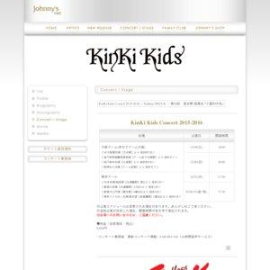 KinKi Kids Concert 2013-2014 「L」東京1日目